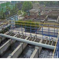 宜宾生活污水处理设备|诸城晟华环保|生活污水处理设备使用