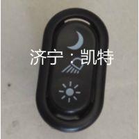 现货供应小松原装纯正配件 小松PC200-8大灯开关