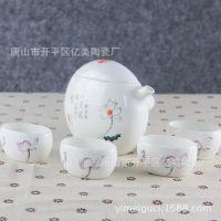 唐山正品骨瓷手绘茶具套装 陶瓷功夫茶整套一壶四杯高档创意礼品 举报 本产品支持七天无理由退货