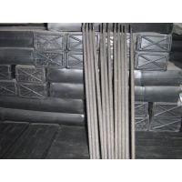 Z308铸铁焊条EZNi-1纯镍铸铁焊条