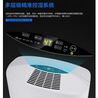 惠州多乐信家用抽湿机DR-560食品仓库除湿机