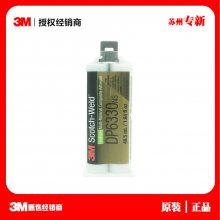 供应3MDP125用于动力电池柱之间的固定粘接的环氧树脂胶