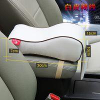 厂家直销汽车记忆棉扶手箱垫车型通用扶手箱垫