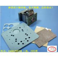 硫化机隔热板多少钱?