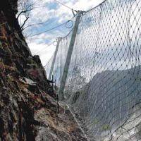 供青海防护网和西宁边坡防护网哪家好