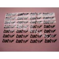东莞标彩服装辅料厂直供女士内衣热转印烫画标 耐水洗热转印商标