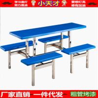 佛山批发饭堂餐桌椅厂家/剑桥纯手工制作玻璃钢简约餐椅让您买的放心用的安心