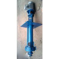 zjl液下渣浆泵、液下渣浆泵、振达水泵