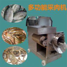 新型鱼肉采肉机,淡水鱼采肉机,虾肉挤出机