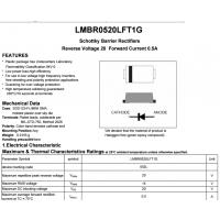 LRC肖特基LMBR0520FT1G LMBR0520LFT1G