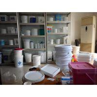 【5L塑料桶】,5L塑料桶批发,5L塑料桶价格,富航容器