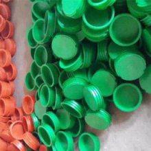 塑料防尘盖耐低温不变形 塑料防尘盖韧性好
