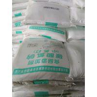 厂家直销价格碳酸氢钠 小苏打 食品级 食品添加剂含量99%质量保证