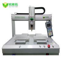 深圳欧雅拓双平台桌面点胶机 生产供应各类型四轴点胶机厂家