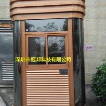 厂家定做钢结构岗亭|槽钢钢结构岗亭|槽钢艺术亭|门卫形象艺术亭 方钢亭