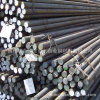 东莞大量供应 宝钢15#碳素结构钢 15#圆钢 可定尺切割 质优价廉