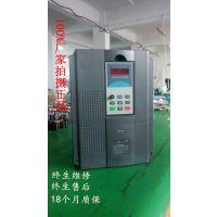 厂家直销德力西空调系统通用型系列变频器HXB800-18.5KW变频器柜