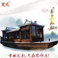 浙江哪有会议船水上观光船水上新颖木质商务船楚风木船