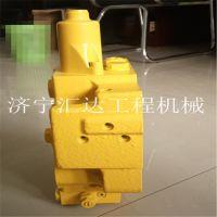 供应PC360-7合流分流阀自减压阀小松挖掘机配件原装好货15650230911