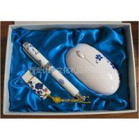 供应西安移动电源、鼠标、青花U盘、青花笔商务套装定制