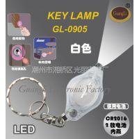 供应钥匙灯,led灯,手机挂件 产品畅销日本