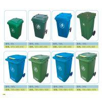 供应供应24L环卫垃圾桶