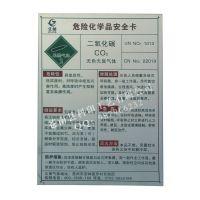 生产供应铝制铭牌、不锈钢、铜质腐蚀标牌,专业制图欢迎询价