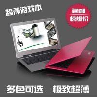14寸游戏笔记本电脑 超薄双核超极上网本 CF LOL飞车魔兽网游畅玩