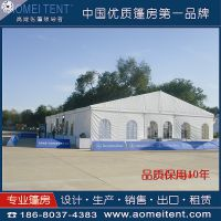 专业供应大型欧式活动篷房帐篷 户外篷房制造 特价