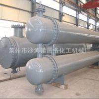 长期供应换热器 列管换热器 冷凝器 莱州昌浩反应釜 反应釜配件