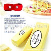 美国马苏里拉奶酪 G-medal吉迈 2.8kg 披萨芝士拉丝超好 6条一箱