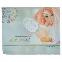 专业生产销售女士面膜包装袋,男士面膜铝箔袋,三边封袋;。