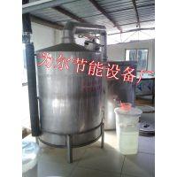 大量供应电磁酿酒锅,电磁炉蒸酒设备,电磁加热粮食蒸酒设备