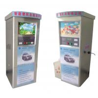 无噪音绿色环保低碳的天脉智能自助洗车机