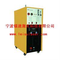 大功率等离子焊机 质优价廉 等离子焊接机 耐磨堆焊设备