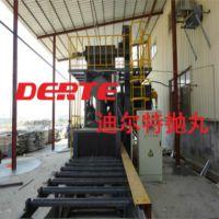 DTW-0612 东莞 迪尔特抛丸机