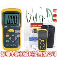正规授权CEM华盛昌DT-610B单通道数字温度计接触式测测温仪温度表