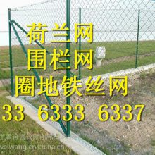 福建省厦门市在哪买散养鸡网围栏铁丝围栏