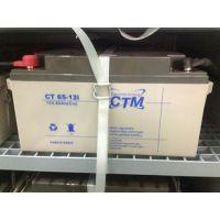 德国CTM蓄电池-CTM集团【官网】