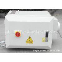 河北专业低温等离子体 净化设备 废气净化器