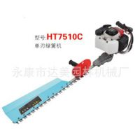 供应日本罗宾2冲程动力HT7510单刃绿篱机