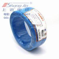 【批发直销】ZRBV1.5平方单股硬线 家装电源线