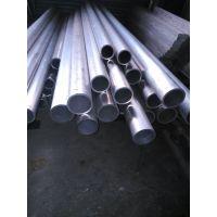 供应6082铝型材22*16薄铝管可任切割