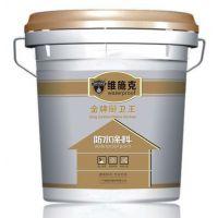 广州的防水涂料品牌