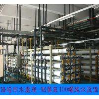 桶装水水处理设备/化妆品厂纯水处理设备维修服务