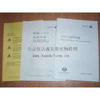德国Addi-Data 采集卡ADDI-DATA APCI-1710/APCI-1500/ST01