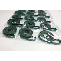 芜湖接驳台皮带 贴片机皮带 绿黑平皮带 SMT轨道传送带 工业皮带 片基带 传动带
