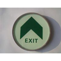光致发光型消防安全标志,地铁夜光玻璃地标,安全出口疏散指示地灯