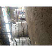 专业生产供应风力发电设备用密封环