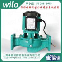 德国威乐水泵 PH-123EH热水循环泵管道泵锅炉热水增压泵WILO